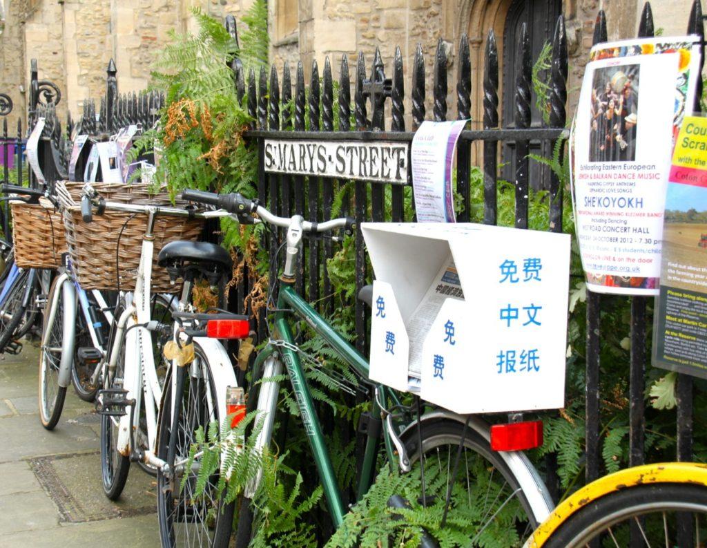 gerla de boer bikes cambridge